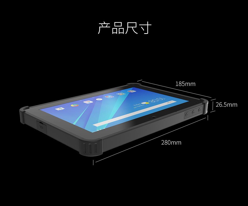 window平板电脑